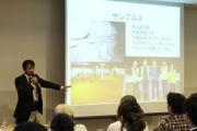 ウイスキ—トーク福岡2014 イベント報告 イチローズモルトセミナー